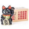 large-black-traditional-japanese-maneki-neko-4.jpg
